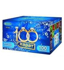 """100 Карат (0,8""""Х 100)"""
