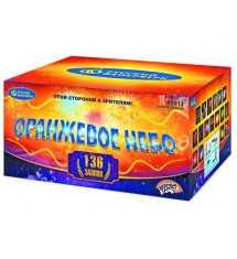 "Оранжевое Небо (1""Х 136)"