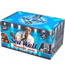 Морской Волк VH100-49-02