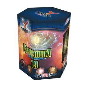 Галактика 19 А7211