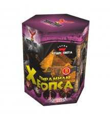 Пирамиды Хеопса А7220