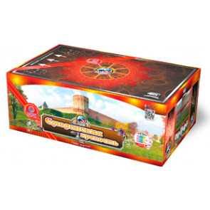 Смоленская Крепость +фонтан 01125