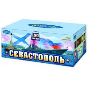 "Севастополь (1""Х 150)"