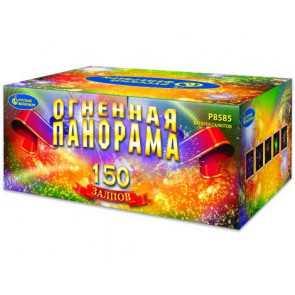 """Огненная Панорама (1,25""""Х 150)"""
