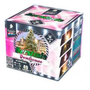 Рождество VH080-49-01