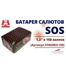 S.O.S. VH100-16-02