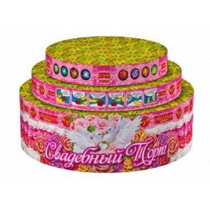 """Комбинированный Фейерверк «Свадебный торт» 66 - 0,8;1;1,2""""  РС9040"""